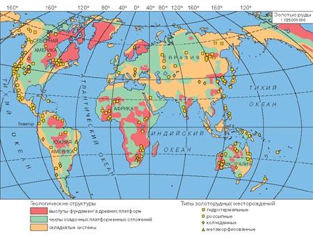 Рис. 2. Локализация золоторудных месторождений различных генетических типов